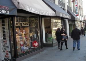 Ginza , a local Japanese shop, is back again at Connecticut Avenue.  Photo: Annette Birch